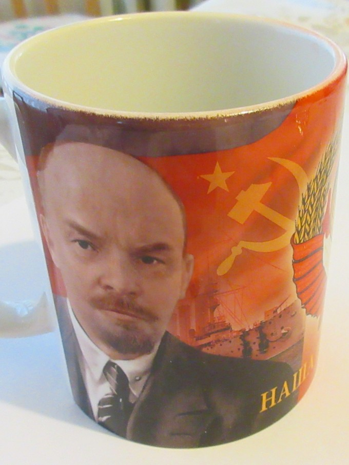 20181020 #426 Russian Revolution - Lenin mug image high res